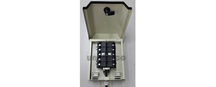 Uni Telco Steel Box